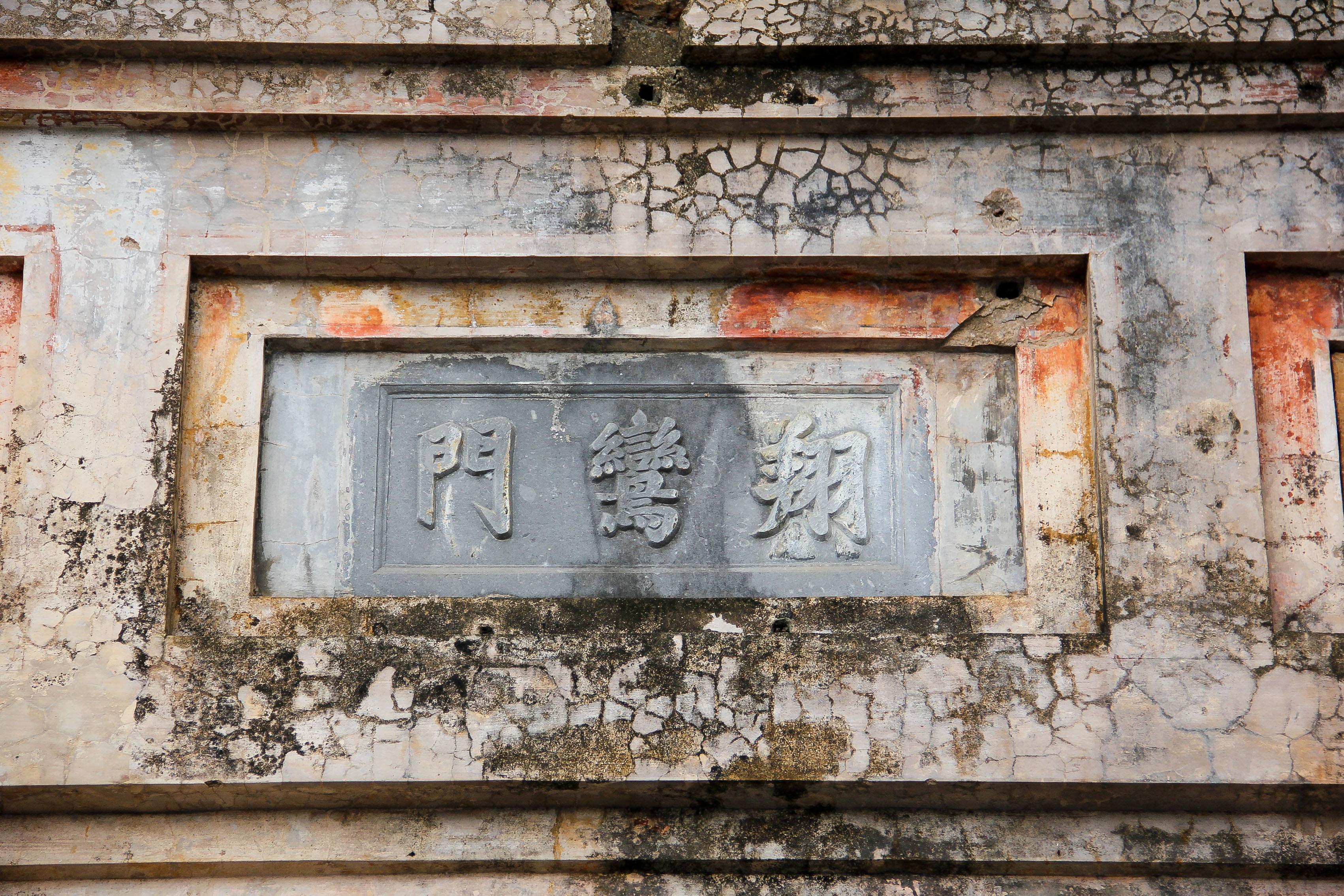 Hue Blog-6